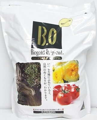 BIOGOLD 100 g - 5Kg CHEAPEST ANYWHERE FREE POSTAGE
