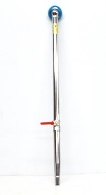 Watering lance
